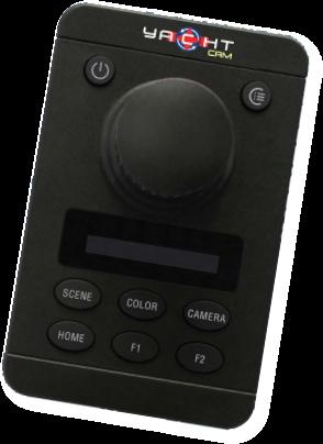 Yacht Cam Ergonomic user-friendly joystick