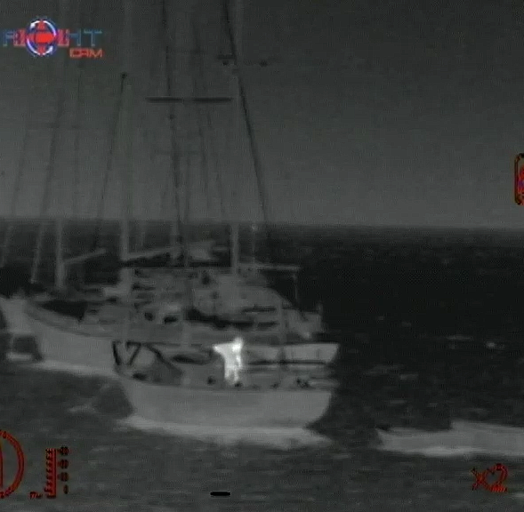 YachtVisions YachtCam Screen 45